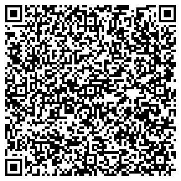 QR-код с контактной информацией организации ТОВ Західконсалтинг