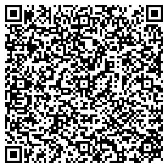 QR-код с контактной информацией организации Юникс, ООО