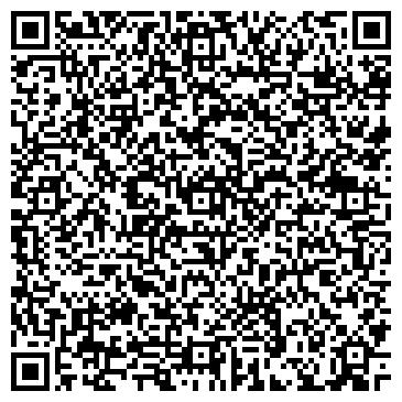 QR-код с контактной информацией организации Системы для бизнеса, ООО