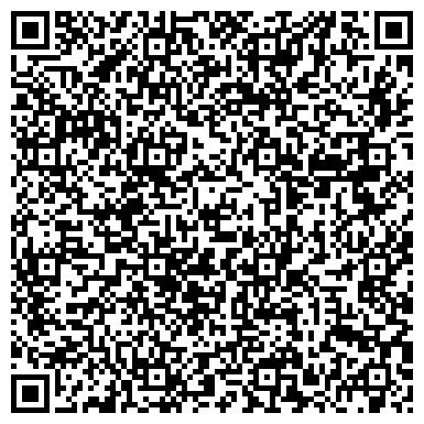 QR-код с контактной информацией организации IT-LIDER, СПД (ИТ лидер)