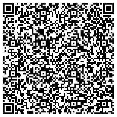 QR-код с контактной информацией организации Профессиональная компьютерная помощь, ЧП
