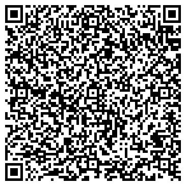 QR-код с контактной информацией организации Б.В. Лайн, ООО