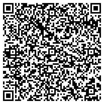 QR-код с контактной информацией организации ДП Интерсвязь, ООО