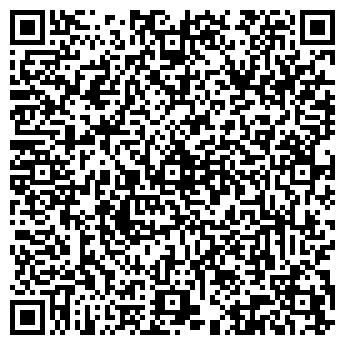 QR-код с контактной информацией организации ВОЛЫНЬ-ЦЕМЕНТ, ОАО