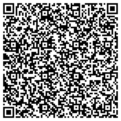 QR-код с контактной информацией организации ИТ сервис 2000, ЧП