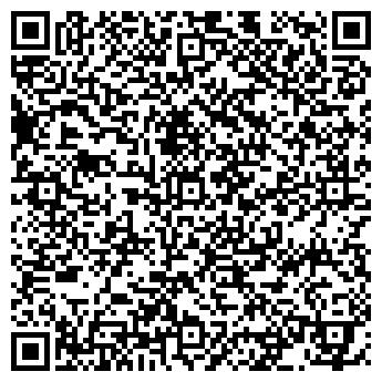 QR-код с контактной информацией организации ОС-консалтинг, ООО