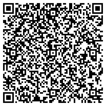 QR-код с контактной информацией организации DataUp, Сервисный центр