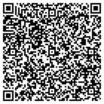 QR-код с контактной информацией организации Энглер-Украина, ООО