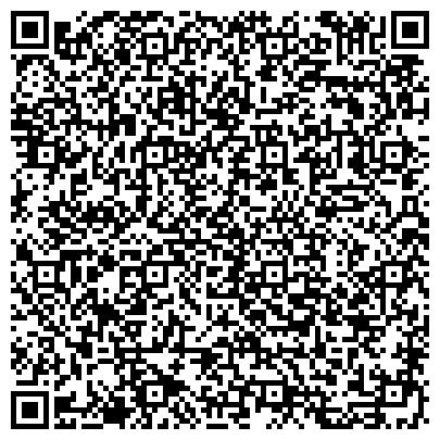 QR-код с контактной информацией организации Студия веб дизайна ProfStudio, ЧП