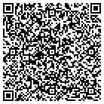 QR-код с контактной информацией организации МаркетГид, MarketGid, ООО