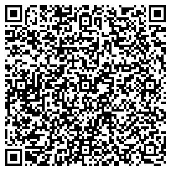QR-код с контактной информацией организации Инвиктори, ЧП (Invictory)