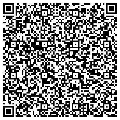 QR-код с контактной информацией организации Web - студия Respect Design, ЧП