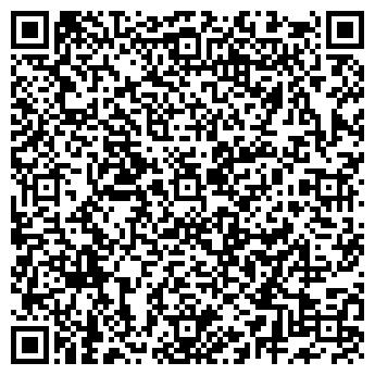 QR-код с контактной информацией организации Бизнес-решения, ООО