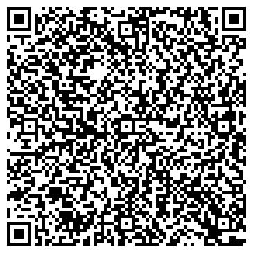 QR-код с контактной информацией организации БИР, СЕЛЬСКОХОЗЯЙСТВЕННЫЙ МНОГОПРОФИЛЬНЫЙ КООПЕРАТИВ