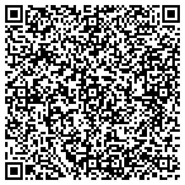 QR-код с контактной информацией организации ЭконЛайн, ООО (Aconline)