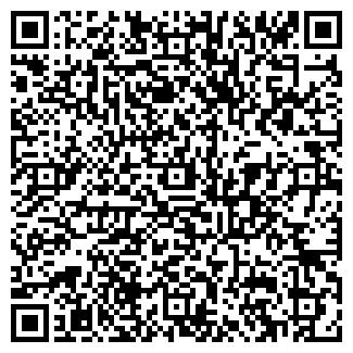 QR-код с контактной информацией организации СПУ № 1