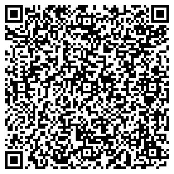 QR-код с контактной информацией организации Apex, Веб-студия
