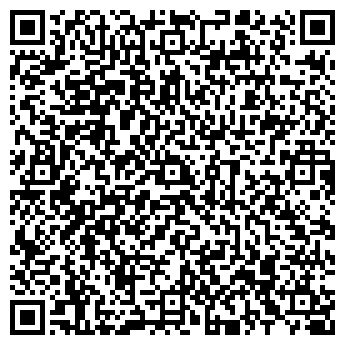 QR-код с контактной информацией организации Спектраль, ООО