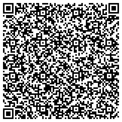 QR-код с контактной информацией организации Дизайн студия Webaliser.org, ЧП