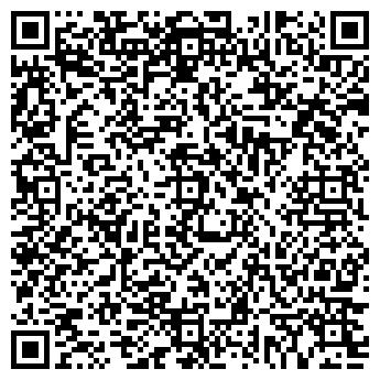 QR-код с контактной информацией организации Создание сайта, ЧП