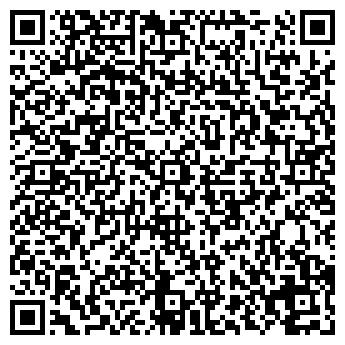 QR-код с контактной информацией организации Heads, ЧП