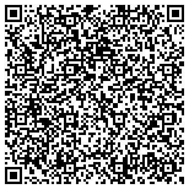 QR-код с контактной информацией организации РеалНЕТ, интернет-провайдер (RealNET)