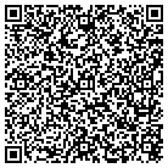 QR-код с контактной информацией организации Бест Компания, ОДО