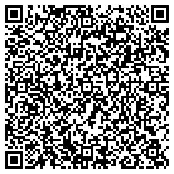 QR-код с контактной информацией организации Дельта-Net, ООО