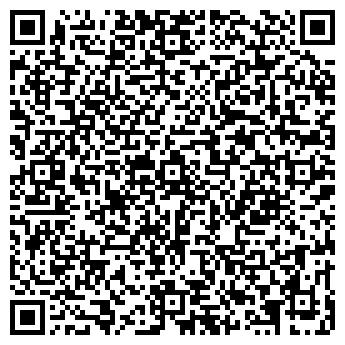QR-код с контактной информацией организации Дорис, ЧАО