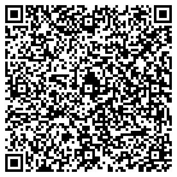 QR-код с контактной информацией организации Альфа-Сервис, ЧП