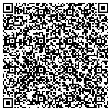 QR-код с контактной информацией организации Исп риад (Isp riad), ООО
