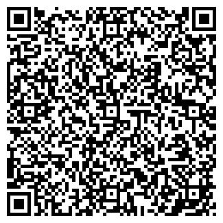 QR-код с контактной информацией организации РУБИН ЛТД