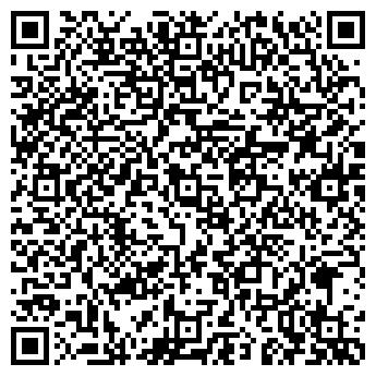 QR-код с контактной информацией организации Инфомедиа, ООО
