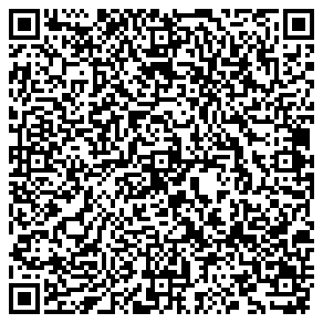 QR-код с контактной информацией организации Хай Проджект, ООО (High Project)
