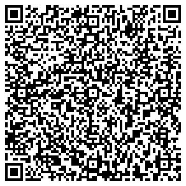 QR-код с контактной информацией организации WebProject, ЧП