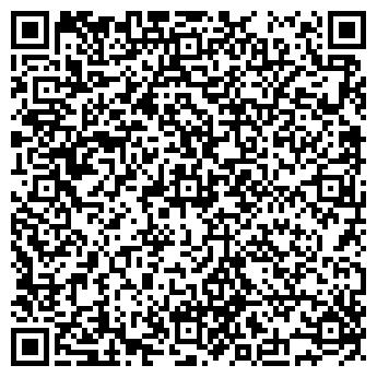 QR-код с контактной информацией организации Верна, ООО