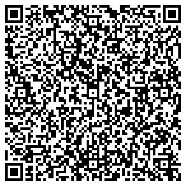 QR-код с контактной информацией организации 3G Интернет, Компания
