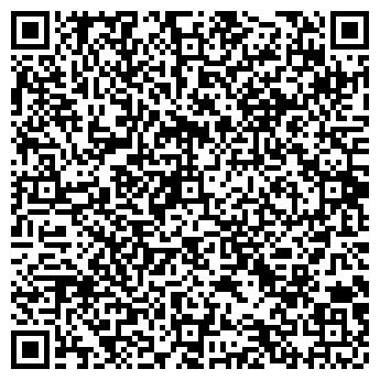 QR-код с контактной информацией организации Дата Плюс, ООО