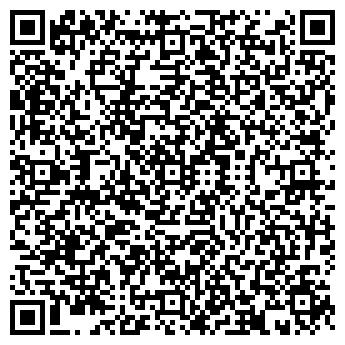 QR-код с контактной информацией организации Стингрей, ООО