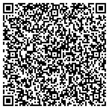 QR-код с контактной информацией организации Веб Индустрия, ЧП