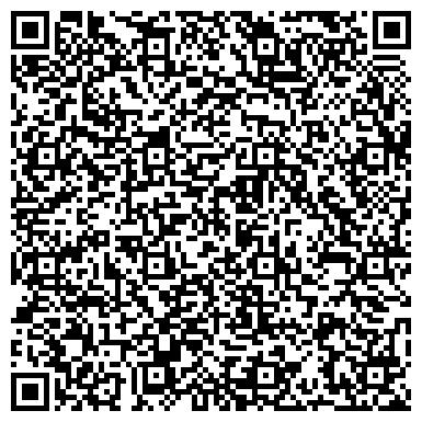 QR-код с контактной информацией организации Веб-студия Трафик лайт(Web-студия Traffic Light), ЧП
