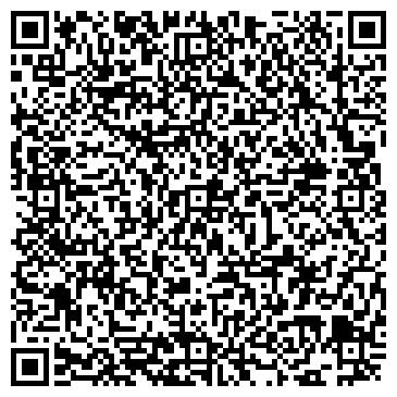 QR-код с контактной информацией организации АГРОСПЕЦПРОЕКТ, ЧП, ЗОЛОТОНОШСКИЙ ФИЛИАЛ