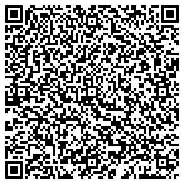 QR-код с контактной информацией организации LLC QuiVee Group, ООО