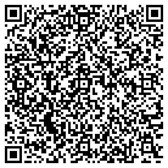 QR-код с контактной информацией организации Agata Packard, ООО