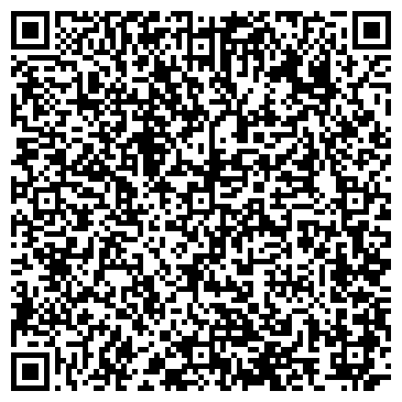 QR-код с контактной информацией организации Адамас плюс, ЧП (ADAMAS plus)