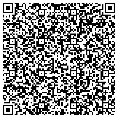 QR-код с контактной информацией организации Маунтин реклейминг, ЧП (Mountain reklaming)