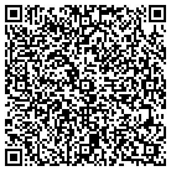 QR-код с контактной информацией организации Роял Интеграция, ООО