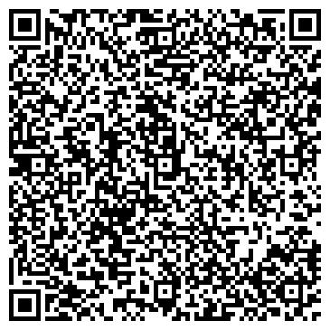QR-код с контактной информацией организации Мой офис, ООО