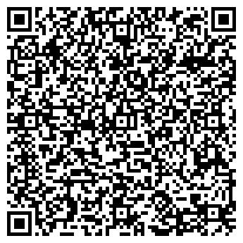 QR-код с контактной информацией организации Солид (Solid), ООО