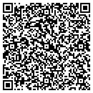 QR-код с контактной информацией организации Гердель, СПД